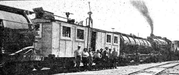 Red River Fire Train